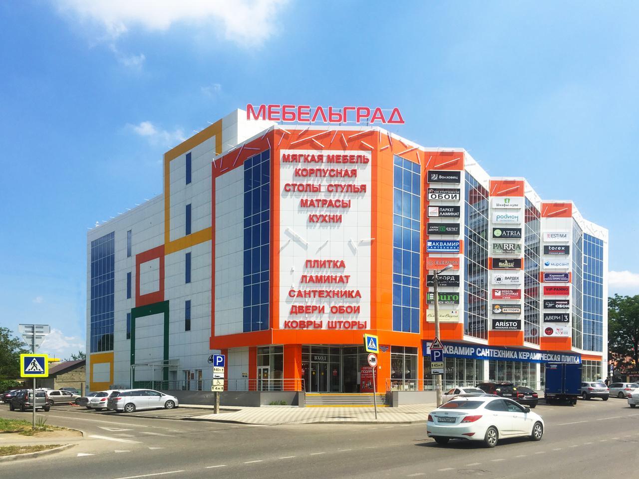 новый салон брв в Краснодаре